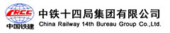 China Railway 14th Bureau Group Co., Ltd